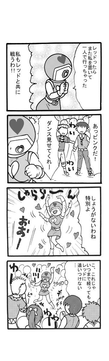 ピンク縮小-1