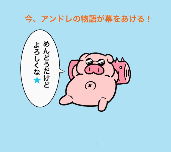03a-150023 のコピー