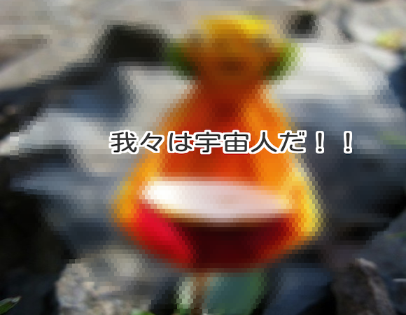 歴史秘話ヒストリア part4 [無断転載禁止]©2ch.netYouTube動画>382本 ->画像>1458枚