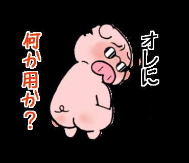 8_youka