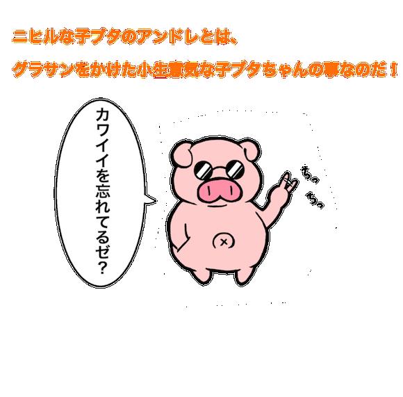 02-15001 のコピー