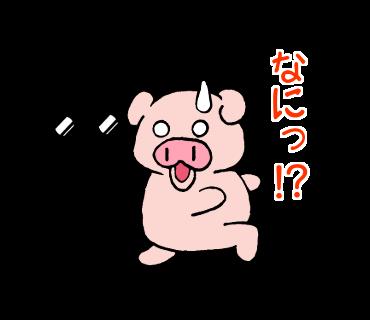 9_nani