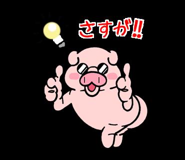 27_sasuga