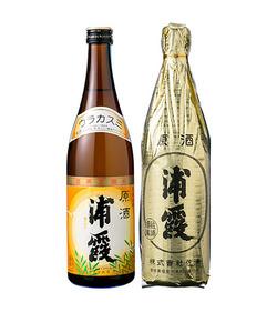 miyagi_gensyu_bottle