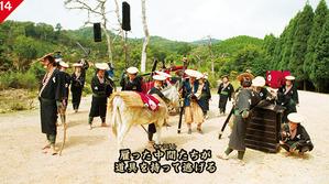sugoroku_14