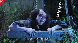 sugoroku_10