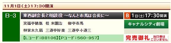 654654656547
