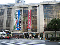 230px-Sanyo_Department_Store_02