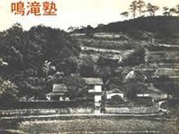 cp1_narutaki1
