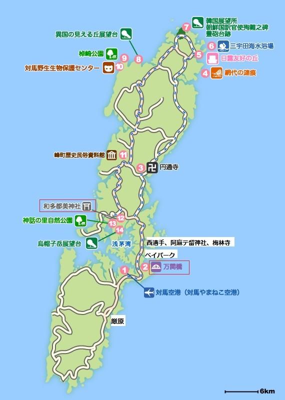 tsushima_570 (1)