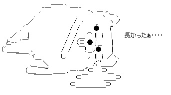 dhtyghkujl
