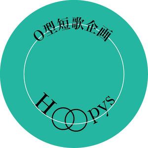 hoopys暫定ロゴ