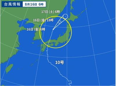 2019_8月16日の台風