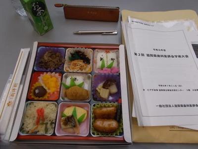 ランチョンセミナー_令和元年度第2回滋賀県歯科医師会学術大会