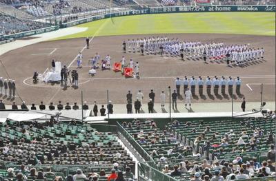 第93回選抜高校野球大会開会式4