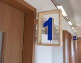 診療室サイン_アフター