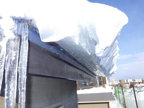 厚みのある氷です