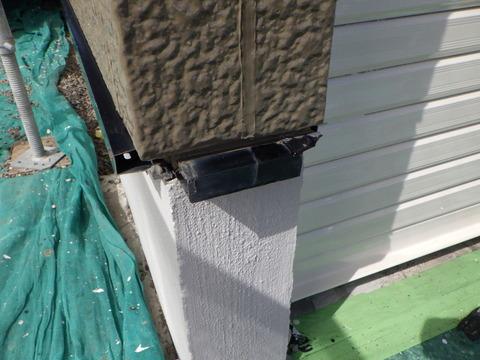 水切りコーナー材の欠損