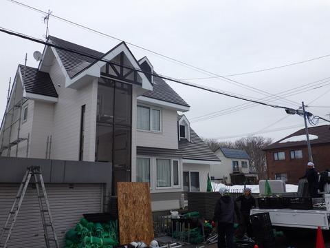 花川住宅が始まります