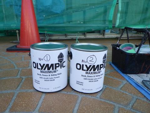 水性オリンピックマキシマムソリッドタイプ