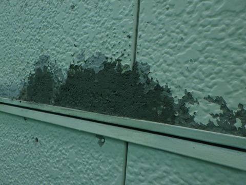接着プライマー塗布後に樹脂モルタルで形成補修