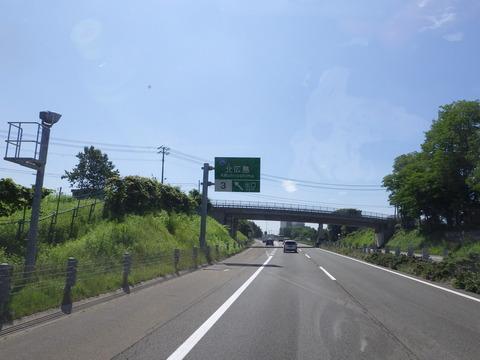 見えてきました北広島