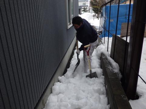 雪を細か砕いていきます