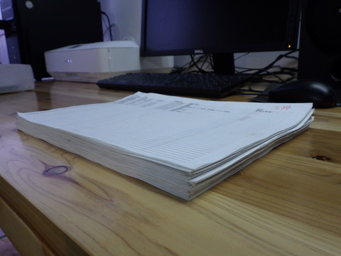 点検書類、結構の厚みになります