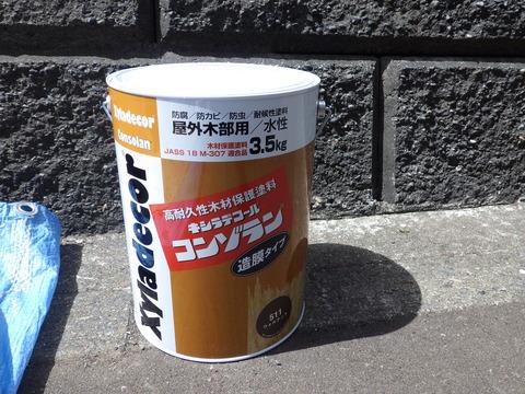木部造膜型塗料キシラデコールコンゾランソリッド