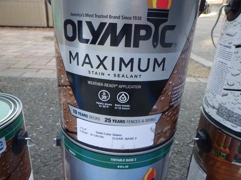オリンピックステインマキシマム