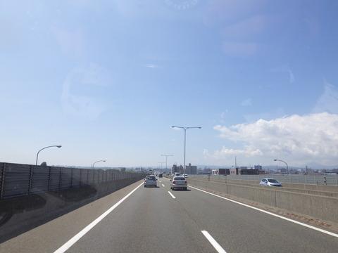 今日は天気が良い!