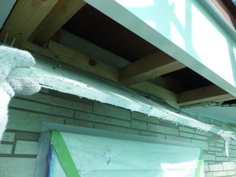 軒天井板がボロボロに