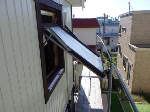 回転窓をまわすことが出来ます