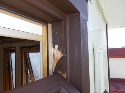 窓の角度で死角が出ます