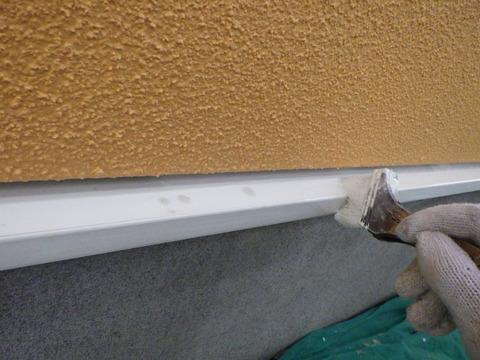 水切りはアルミなので金属プライマーを下塗りに使用