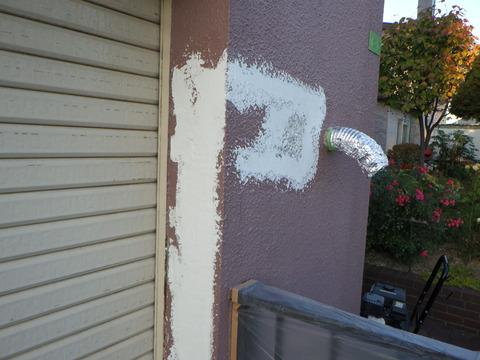 外壁剥離箇所のパターン形成