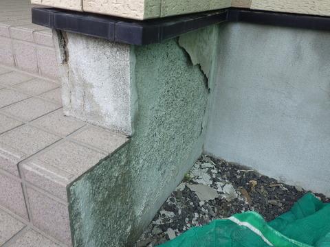 新築時の屋根端末シーリング不良による