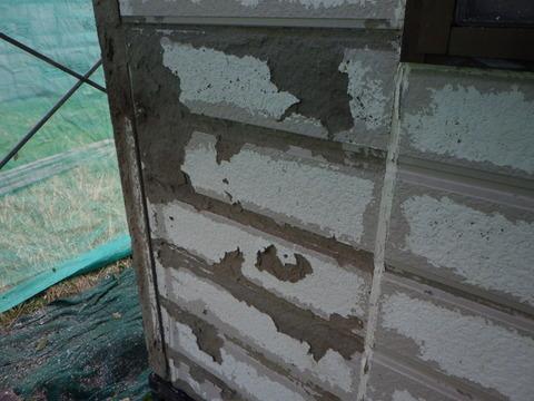 木製塀と接触していた所の劣化が激しい