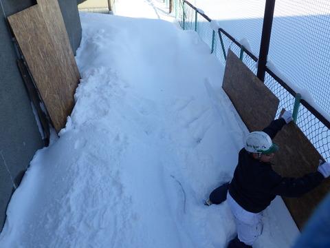 落雪対策をしておきます