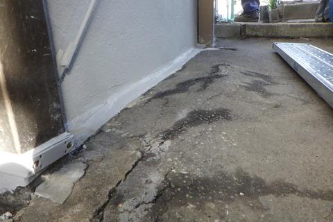 せっかく防水したのに床がでこぼこしています