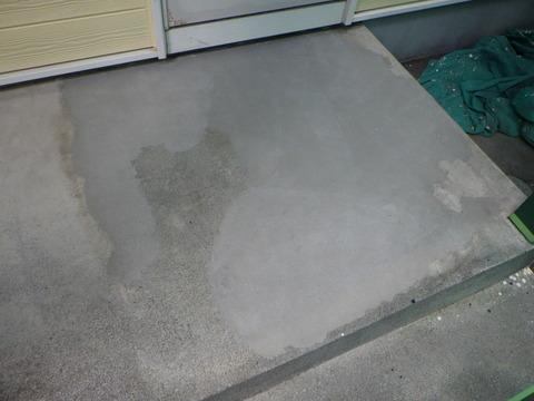 階段土間欠損部補修