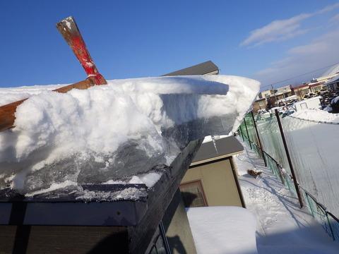 10cm以上の厚みがある氷