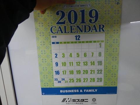 2019年・・・年が経つのが早い( ゚Д゚)