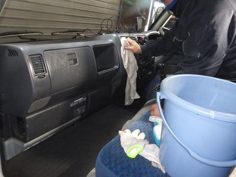 車の大掃除
