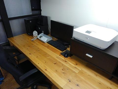 事務所の大掃除