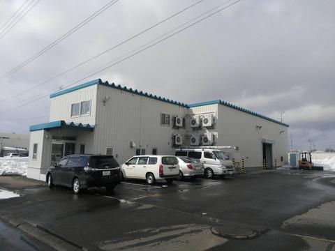 スズカファイン㈱札幌営業所