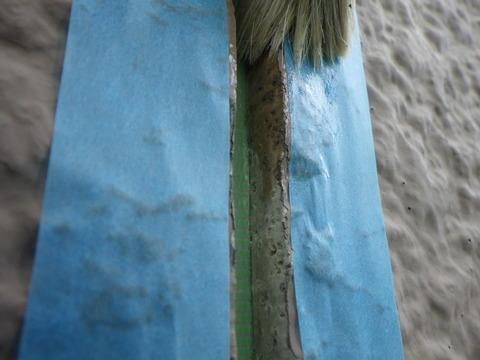 撤去後のシールプライマー塗布