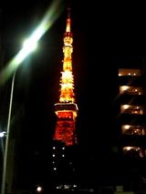 いつもの東京タワー