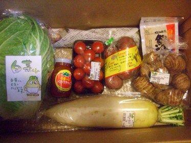 鳥取食材当選 (11)
