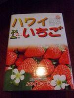 鳥取食材当選 (4)